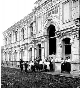 100-de-la-Escuela-Normal-de-Costa-Rica-7